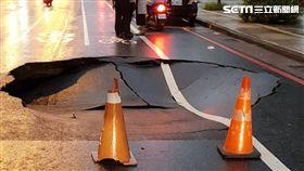 台南建平路道路塌陷