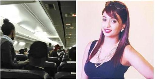 正妹搭機不滿鄰座是黑人 歧視字眼遭機長趕下機 國際 三立新聞網 setn