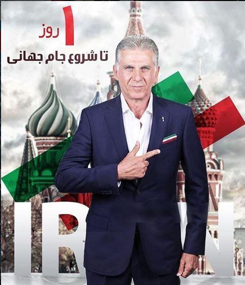 伊朗總教練凱羅斯。(圖/翻攝自凱羅斯IG)