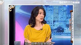 華山,分屍,切小塊,鄧惠文,新聞挖挖挖,精神科,台北