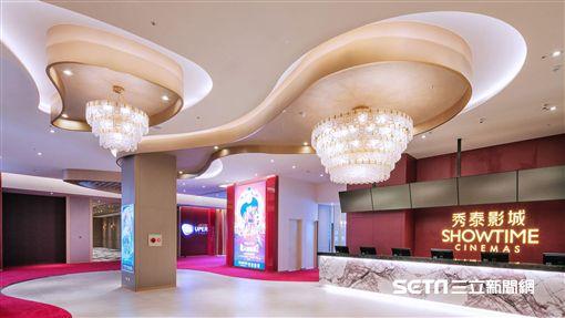 秀泰生活台中店,電影院,秀泰影城。(圖/業者提供)