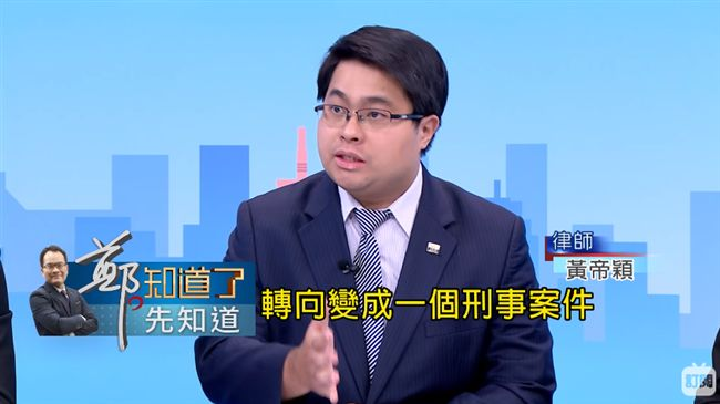侯友宜遭爆收回扣 律師:觸犯背信罪