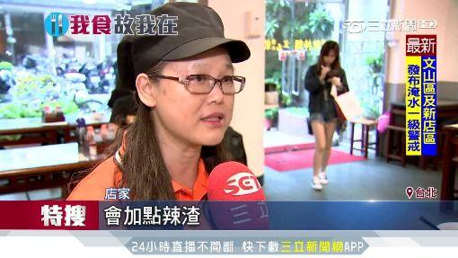 習俗夏至吃餛飩 中醫:包青菜可去暑氣