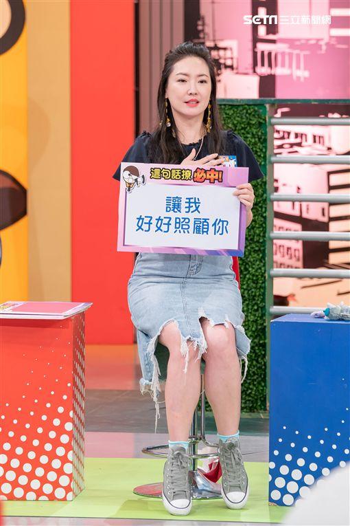 王俐人自曝曾被綠茶表白。(圖/TVBS提供)