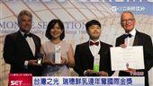 瑞穗鮮乳獲獎 國際認證品質金牌