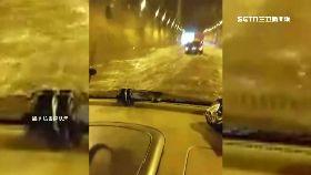 基隧道淹水1600