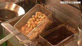 鹽酥雞、炸物、油炸、油鍋