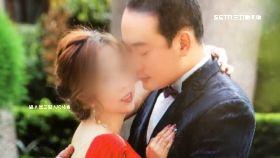 吳明達結婚1800