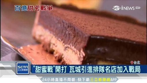 連鎖甜點店出奇招 捷運站設「蛋糕提領機」