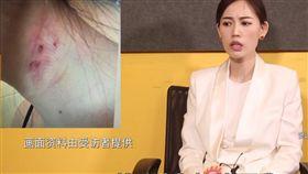 ▲馬蓉控訴王寶強曾動手打過她。(圖/翻攝自微博)