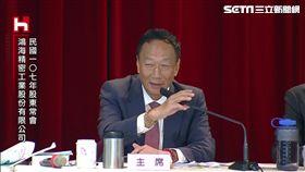 鴻海股東會、鴻海董事長郭台銘(郭董)、阿土伯