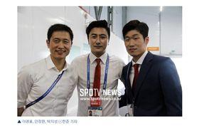 ▲韓國隊退役球星李榮杓、安貞桓與朴智星聚首世界盃擔任球評。(圖/截自韓國媒體)