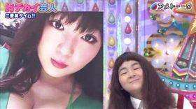 日本,諧星,性感,寫真,照片 圖/翻攝自YouTube