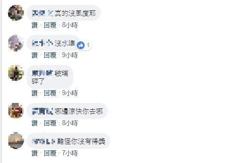 廖人帥 圖/翻攝自廖人帥臉書