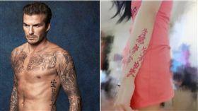 「貝克漢」刺青被嫌像祭改 正妹怒吼:關你屁事! 圖/翻攝自臉書