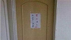 文具店偷竊自殺 女高中生曾怨97歲房東亂闖入(圖/翻攝自臉書)