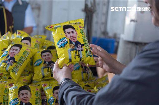 香蕉,價格,郭泰呈,乖乖公司,香蕉米乖乖,總統蔡英文,乖乖 圖/翻攝總統臉書