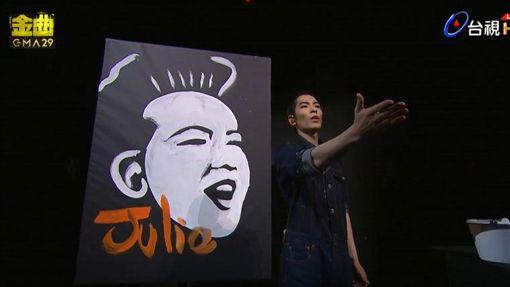 艾怡良、蕭敬騰、許郁瑛。(翻攝/Youtube)