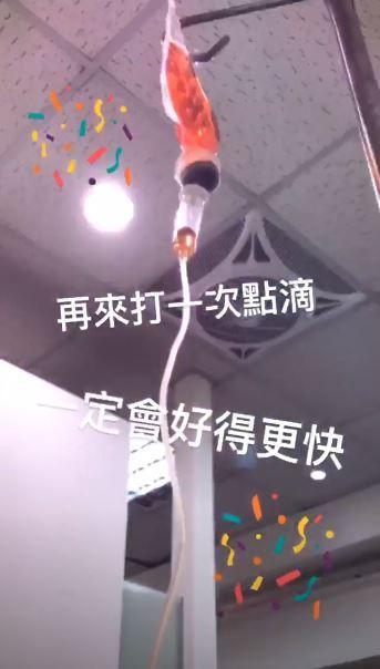 楊丞琳,點滴,生病,報平安,素顏(圖/翻攝自楊丞琳IG)