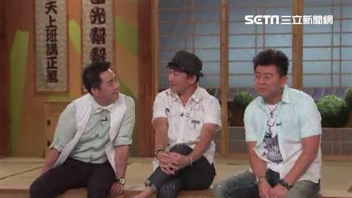 庹宗康、孫鵬、屈中恆、國光幫幫忙