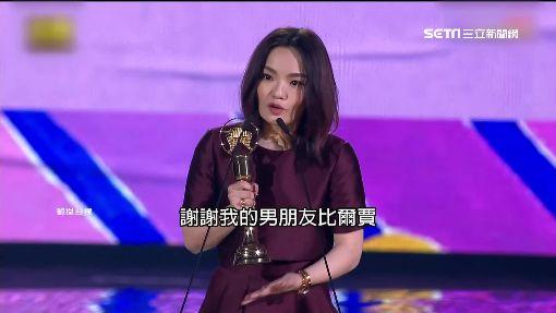 徐佳瑩苦熬成功 奪歌后馬上放閃