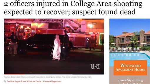 聖地牙哥警匪駁火 2名警察受傷 嫌犯死亡(圖/翻攝自Union-Tribune)
