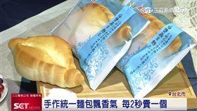 0625統一麵包業配