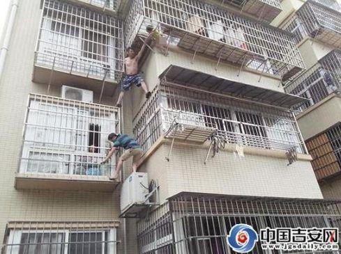 吉安網,中國大叔,女童,墜樓,卡窗台