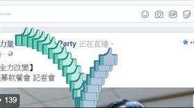 Facebook,臉書,彩蛋,你行的 翻攝網頁