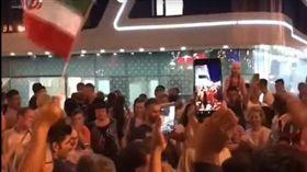 伊朗球迷出奧步!賽前去打擾C羅睡覺 世足,世界盃,C羅,Cristiano Ronaldo,葡萄牙,伊朗,巫巫茲拉 https://youtu.be/xiqdZQIo_DI