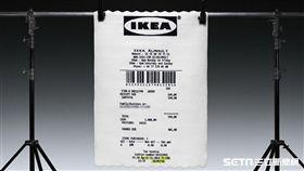 IKEA,VG。(圖/家居店提供)