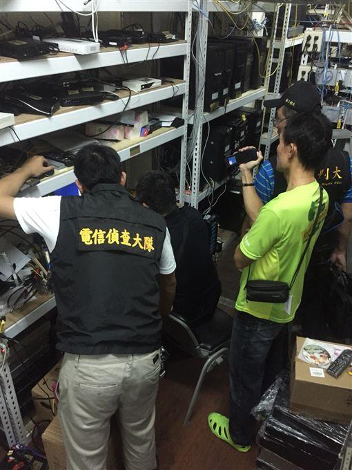台北,刑事局,愛爾達,訊號,王志遠,朱志豪,電視盒,安博盒子,手機APP ,世足。翻攝畫面
