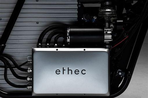 Ethec電動概念機車。(圖/翻攝Ethec網站)
