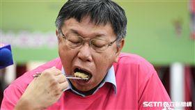 台北市長柯文哲出席「相親相愛過端午」敬老活動。 (圖/記者林敬旻攝)