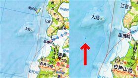 日本,小島,不存在,地圖,二宮書店,HUFFPOST,twitter 圖/翻攝自twitter