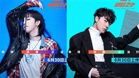吳青峰、華晨宇、李宇春受邀擔任選秀節目《明日之子2》導師。(翻攝微博)