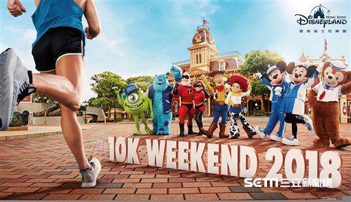 香港迪士尼10K路跑活動。(圖/香港迪士尼提供)