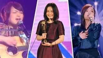 從《星光》到金曲歌后 徐佳瑩熬十年