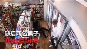 奧客,中國大陸,超商,圍毆,付帳,客人(圖/翻攝自看看新聞)