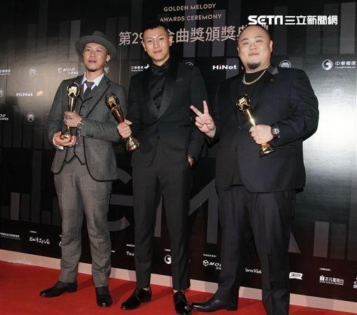嘻哈團體頑童MJ116獲得第29屆金曲獎「最佳演唱組合獎」(周文傑、林睦淵、陳昱榕)。(記者邱榮吉/