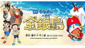 《哆啦A夢》再創票房新紀錄 票房突破52億日圓 業配
