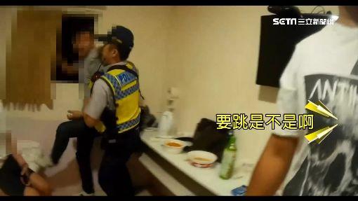 警破門通緝犯爬窗逃 遭壓制哭求警放過他