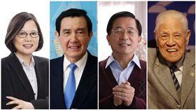 台灣歷任民選總統:李登輝(右起)、陳水扁、馬英九、蔡英文(合成圖/翻攝自蔡英文、陳致中、馬英九臉書、中央社)