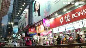 香港、街景、全球最貴、城市