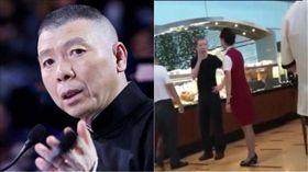 馮小剛飆罵女空服員/翻攝自微博