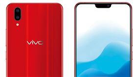 vivo隱形指紋手機 炫光紅超耀眼 業配 vivo,炫光紅,X21,手機,隱形指紋,解鎖,臉部辨識