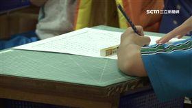 小學生、學生、國小、男童、寫作業