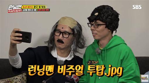 Running Man,RM,池石鎮,劉在錫,扮醜(圖/翻攝自YouTube)