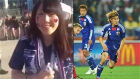 日本女球迷、日本隊/Twitter、サッカー日本代表臉書