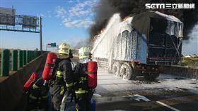 今(27)日下午5時許驚傳火燒車意外!一輛載送輪胎的聯結車於西濱61線鹿港北上179.2公里處,突然起火燃燒。消防員或報趕到現場,確認無人員受困傷亡,也及時撲滅火勢。 圖翻攝畫面